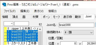 f:id:usausakokoko:20180702072045p:plain