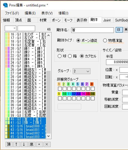 f:id:usausakokoko:20180702072055p:plain