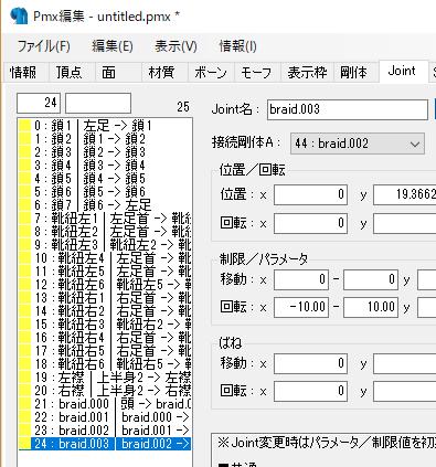 f:id:usausakokoko:20180702072313p:plain