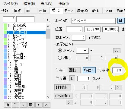 f:id:usausakokoko:20180809171701p:plain