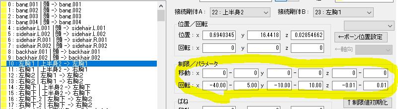 f:id:usausakokoko:20180906013923p:plain