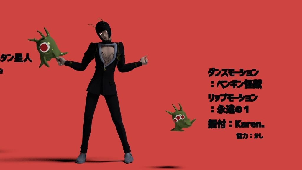 f:id:usausakokoko:20180906221759j:plain