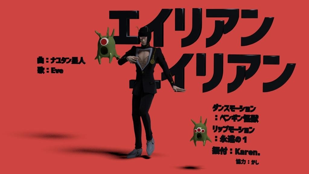 f:id:usausakokoko:20180906222055j:plain