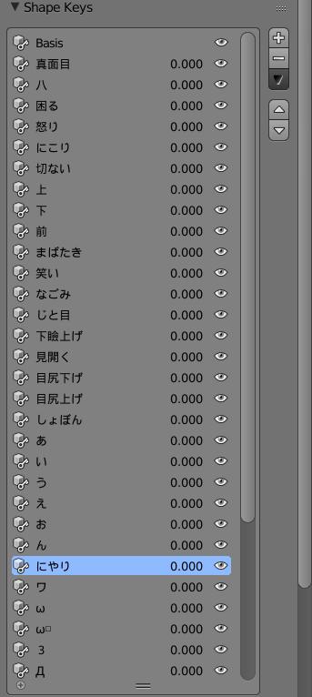 f:id:usausakokoko:20180913033154p:plain