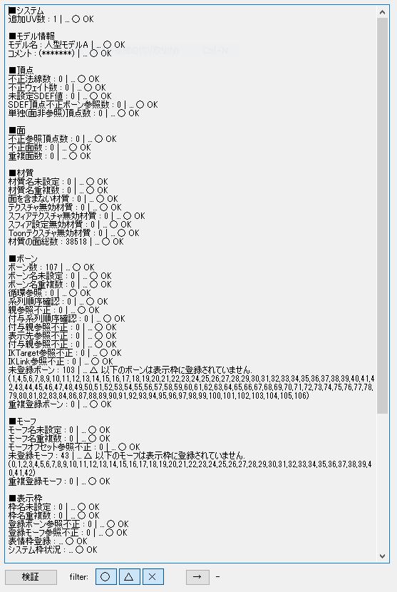 f:id:usausakokoko:20180913091855p:plain