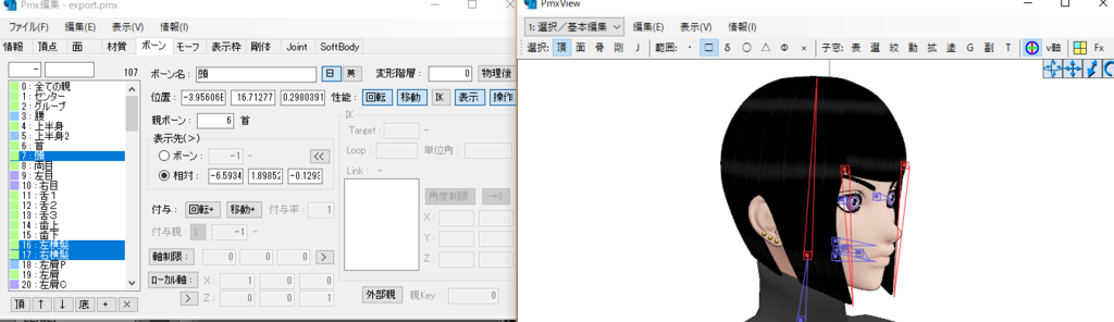 f:id:usausakokoko:20180917070356p:plain