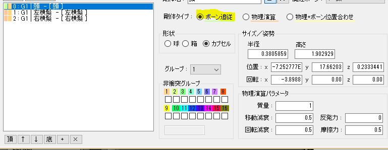 f:id:usausakokoko:20180917070723p:plain