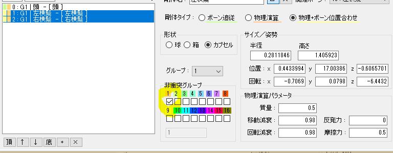 f:id:usausakokoko:20180917071106p:plain