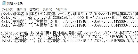 f:id:usausakokoko:20180917072115p:plain