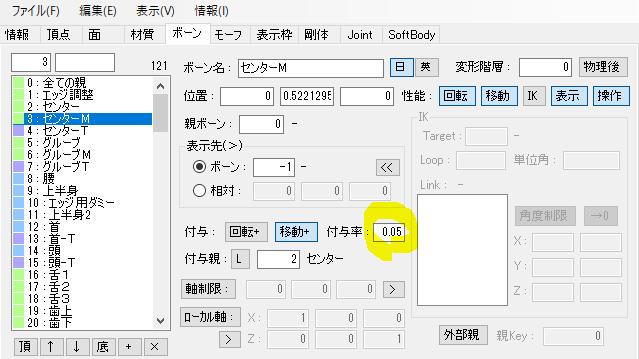 f:id:usausakokoko:20190724064332p:plain