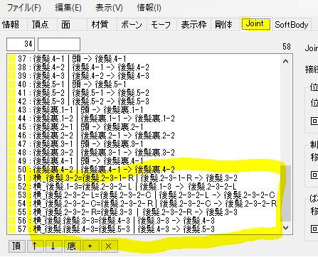 f:id:usausakokoko:20190830202548p:plain