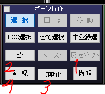 f:id:usausakokoko:20200610150859p:plain
