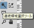 f:id:usausamode:20171207124403j:plain