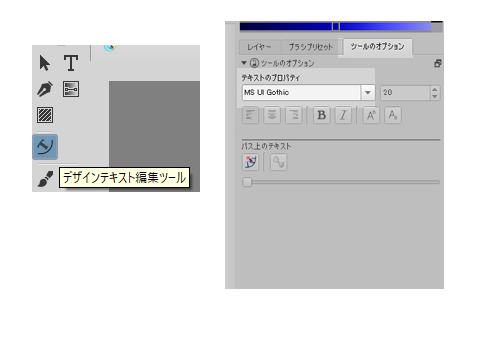 f:id:usausamode:20180116144449p:plain