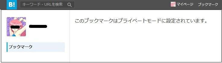 f:id:usausamode:20181127065706j:plain