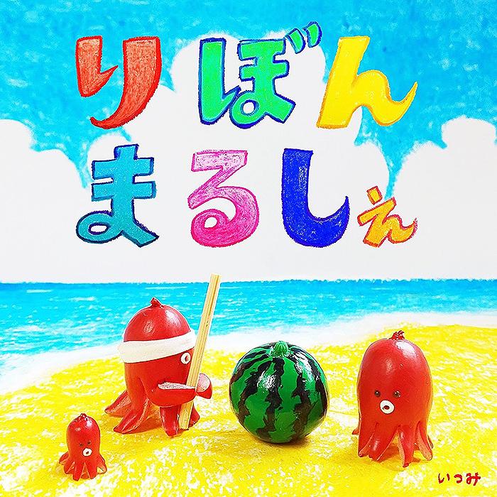 f:id:usausasachiko:20190608093843p:plain