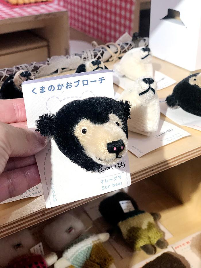 f:id:usausasachiko:20190905151948p:plain