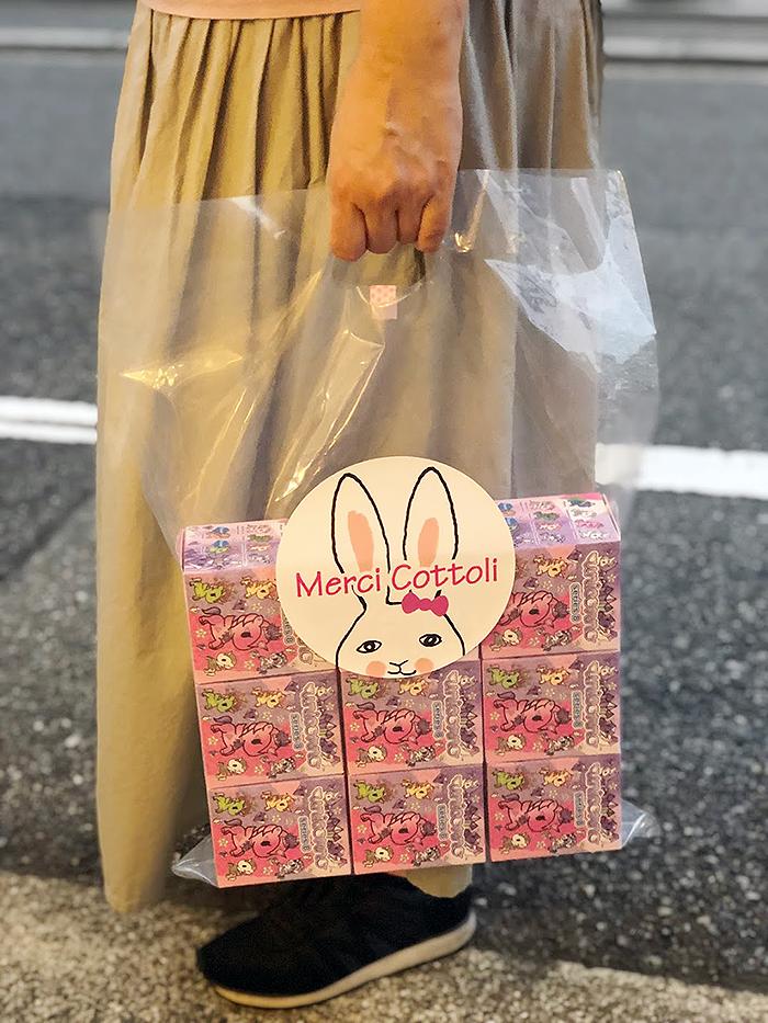 f:id:usausasachiko:20191002201621p:plain