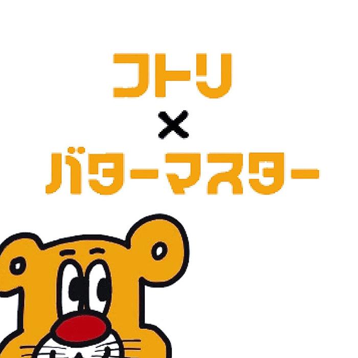 f:id:usausasachiko:20191110085832p:plain
