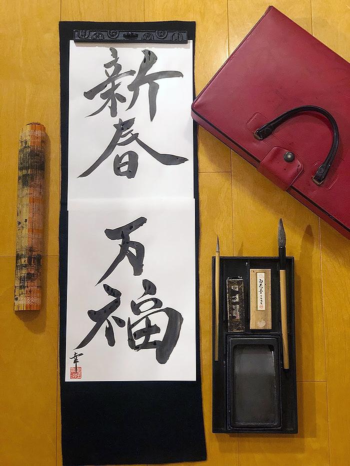 f:id:usausasachiko:20200109153151p:plain
