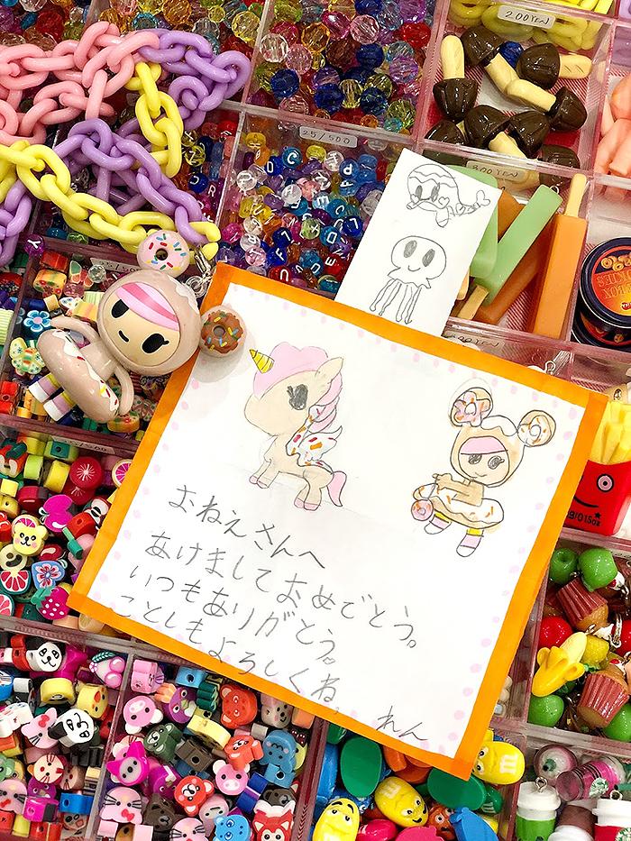 f:id:usausasachiko:20200109153334p:plain