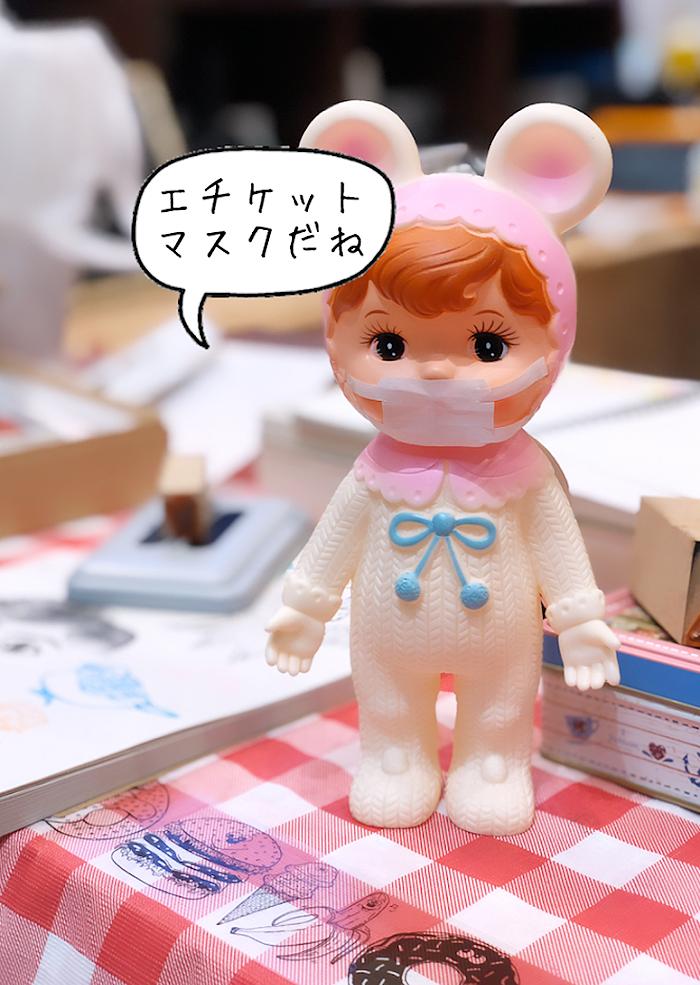 f:id:usausasachiko:20200226144911p:plain