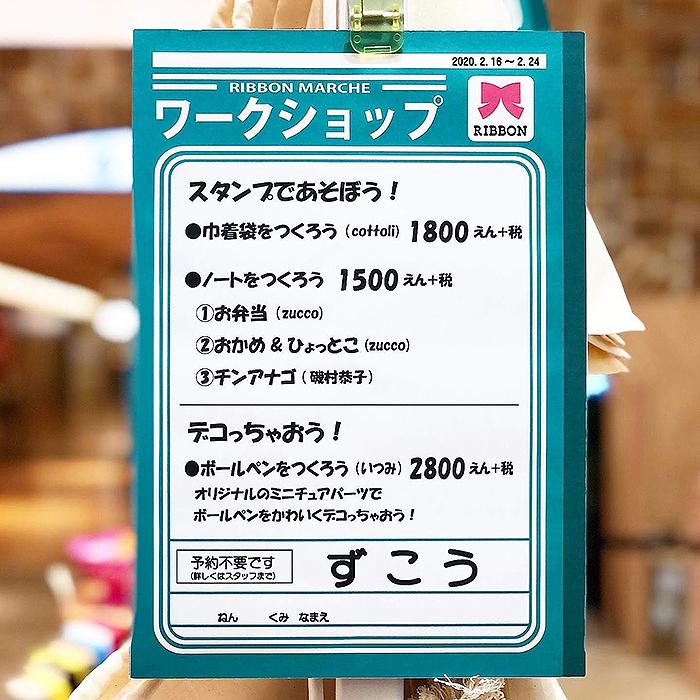f:id:usausasachiko:20200226150655p:plain