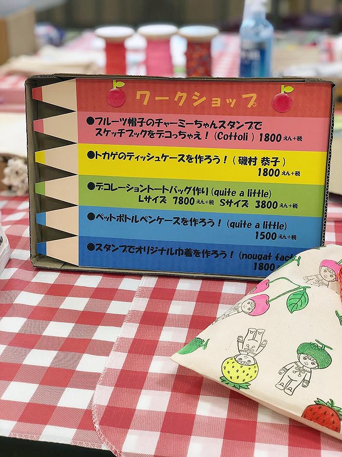 f:id:usausasachiko:20200409164746p:plain