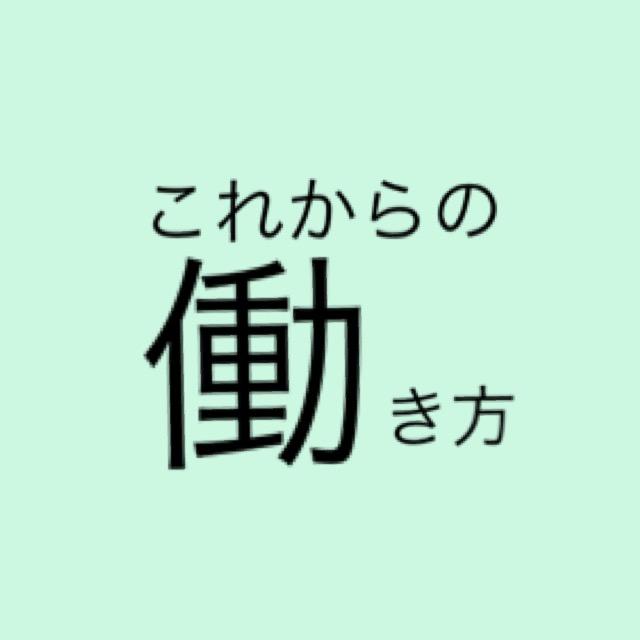 f:id:usayoshi:20180410194430j:plain