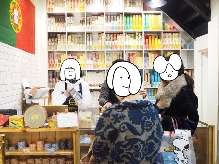 f:id:usayoshi:20180604090730j:plain