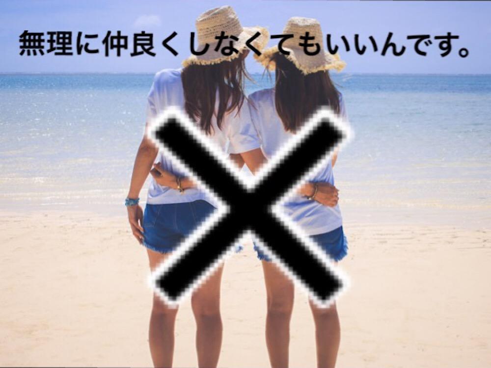 f:id:usayoshi:20180822205834j:plain