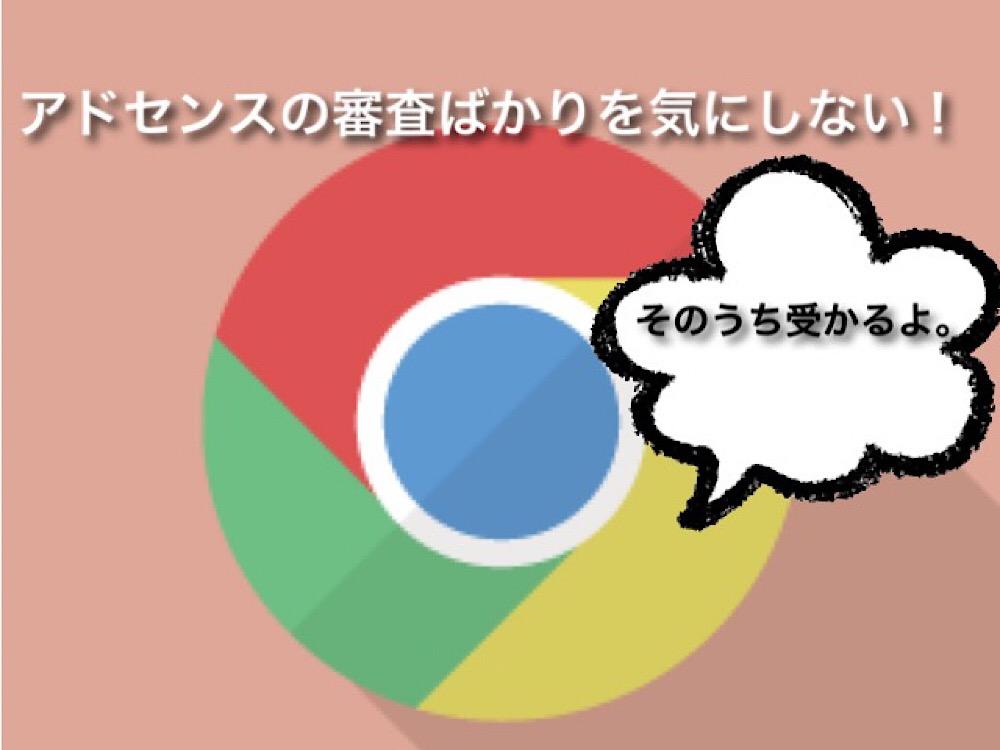 f:id:usayoshi:20180822210217j:plain