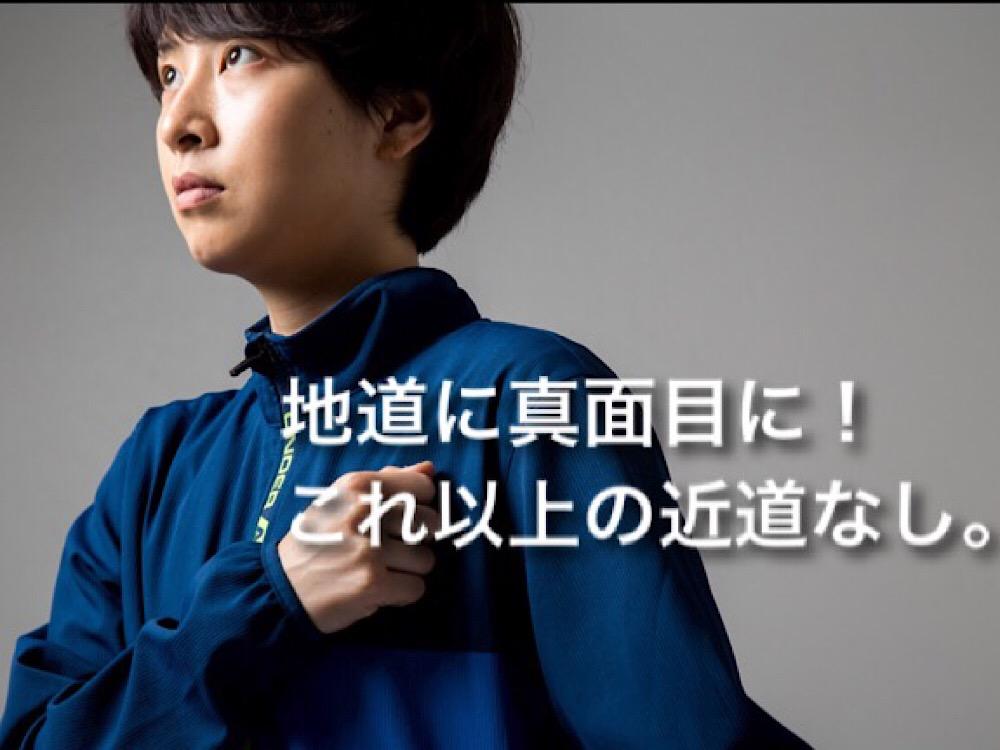 f:id:usayoshi:20180822210508j:plain