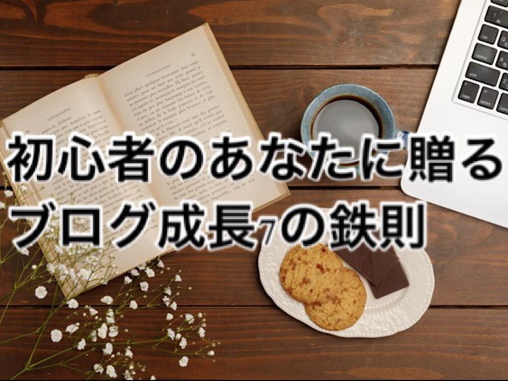 f:id:usayoshi:20180822213857j:plain