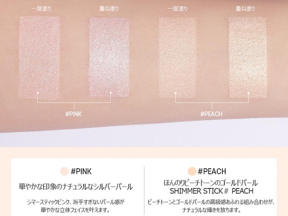 f:id:usayoshi:20180825110850j:plain