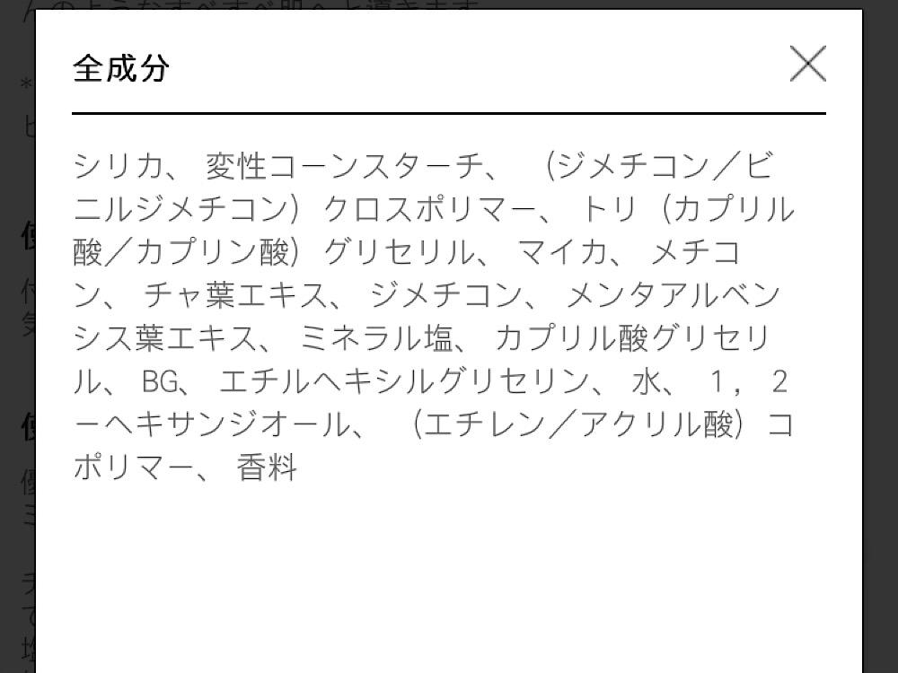 f:id:usayoshi:20180827215506j:plain