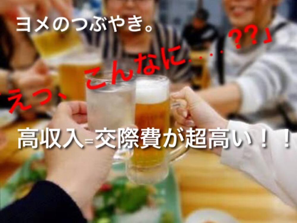 f:id:usayoshi:20180917132004j:plain