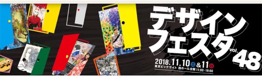 f:id:usayoshi:20180925202044j:image