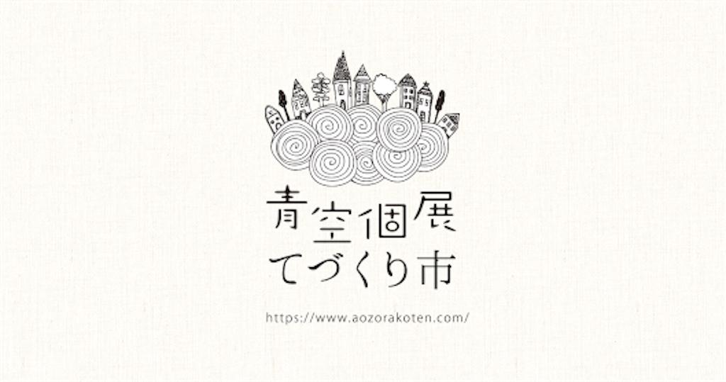 f:id:usayoshi:20180925202243p:image