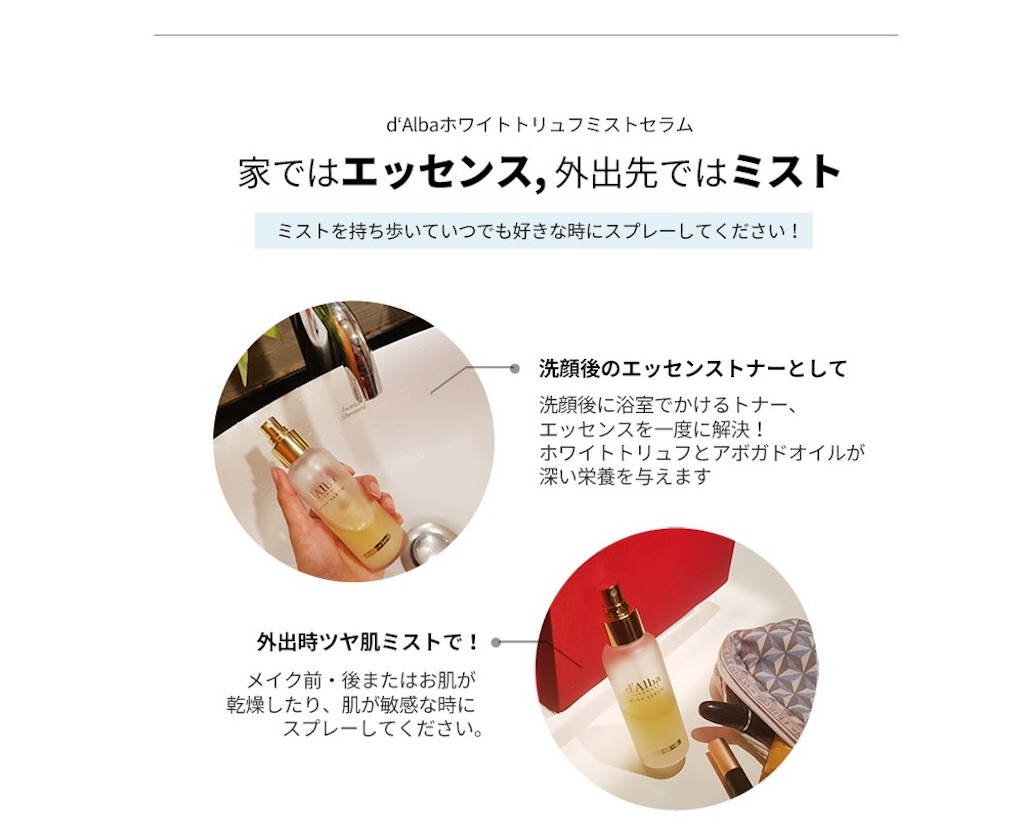 f:id:usayoshi:20181026195256j:image