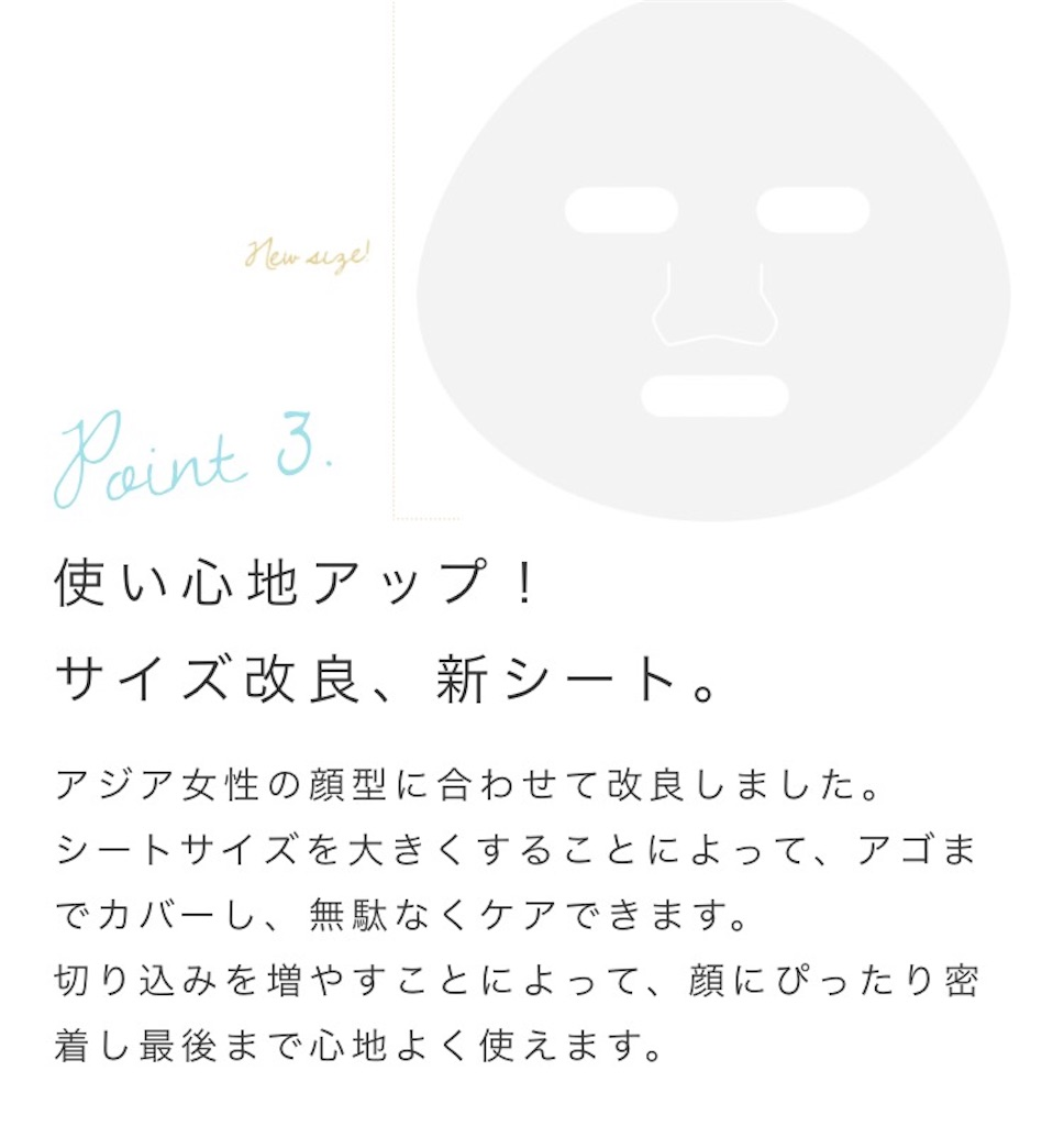 f:id:usayoshi:20181028105820j:image