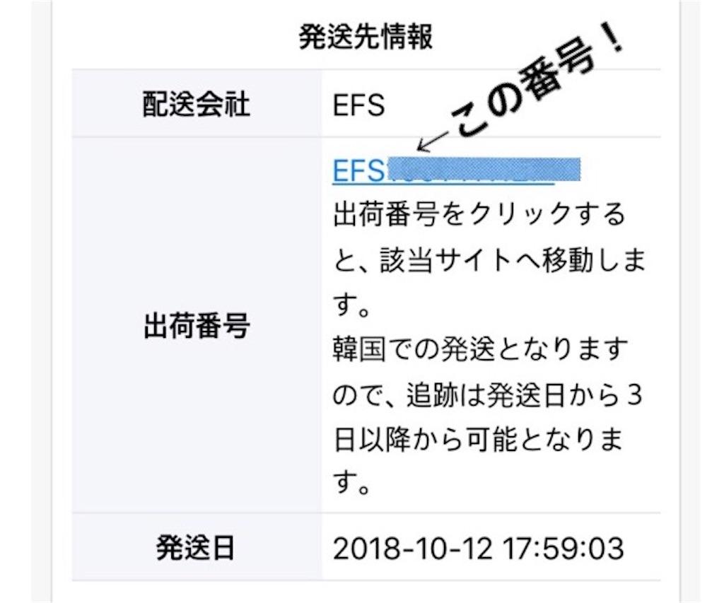 f:id:usayoshi:20181030194851j:image