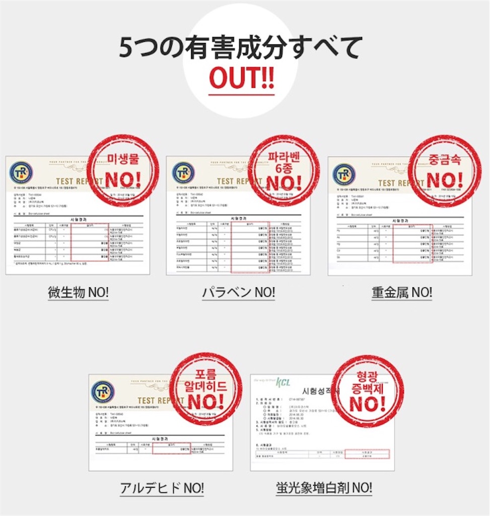f:id:usayoshi:20181105202146j:image