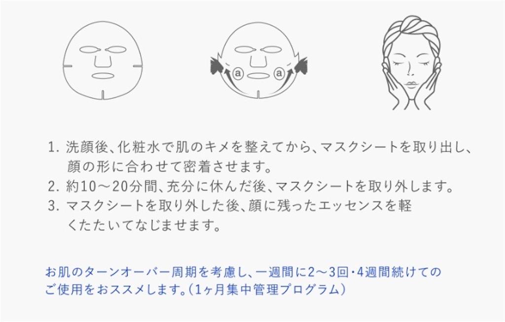 f:id:usayoshi:20181117230751j:image