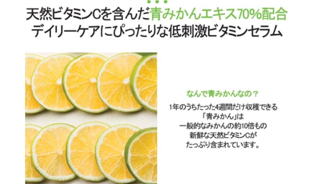 f:id:usayoshi:20181211210215j:plain