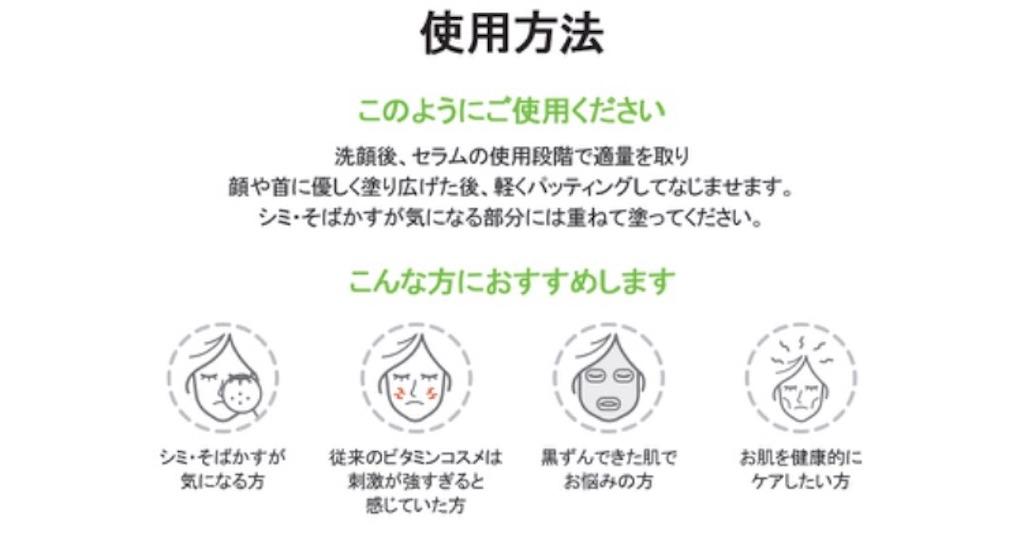 f:id:usayoshi:20181211210308j:plain