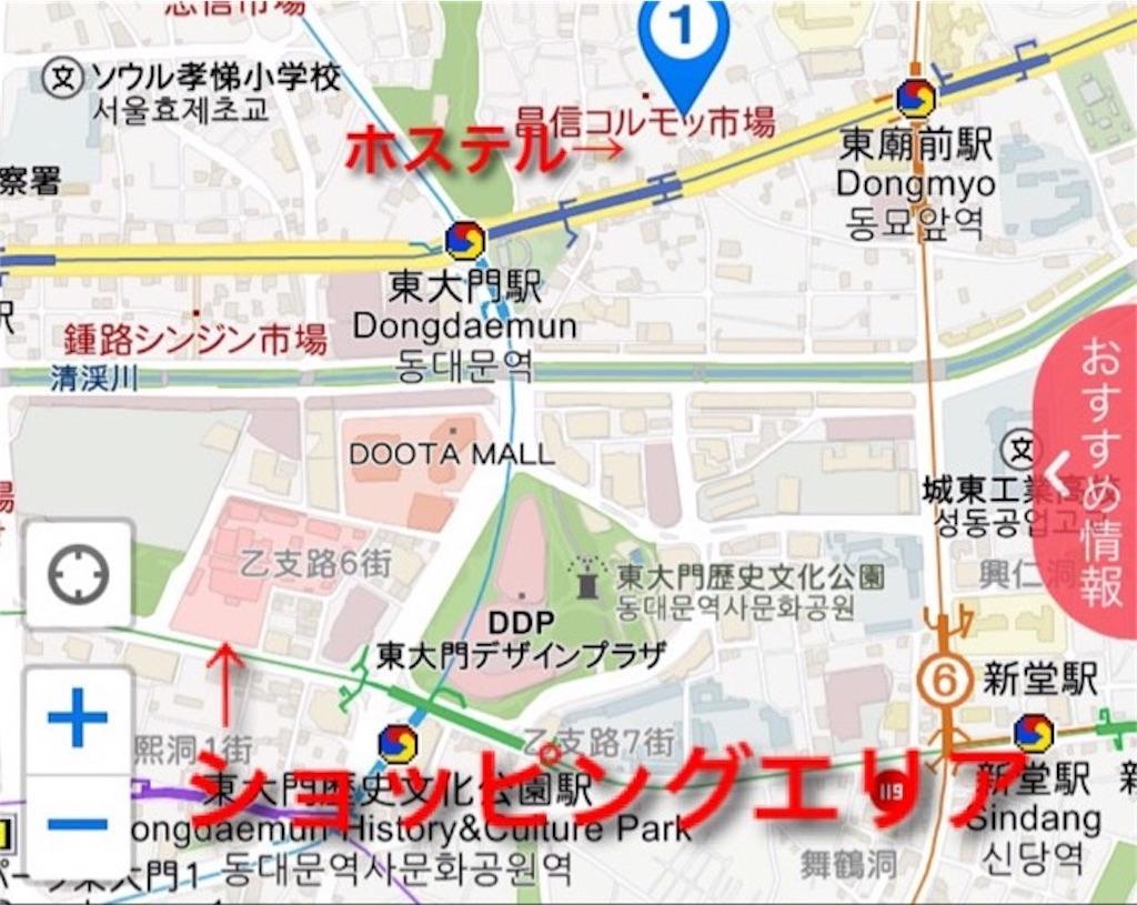 f:id:usayoshi:20181213184615j:image