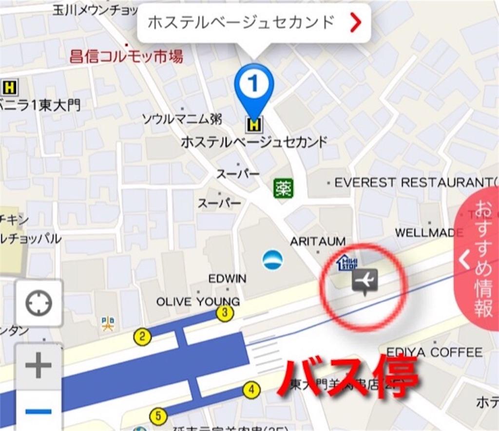 f:id:usayoshi:20181213185026j:image
