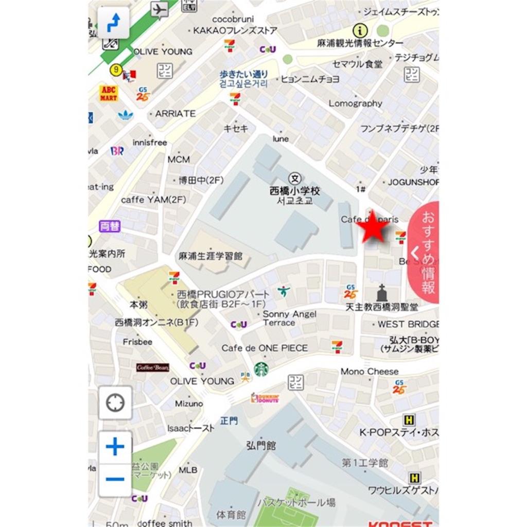 f:id:usayoshi:20181215190836j:image