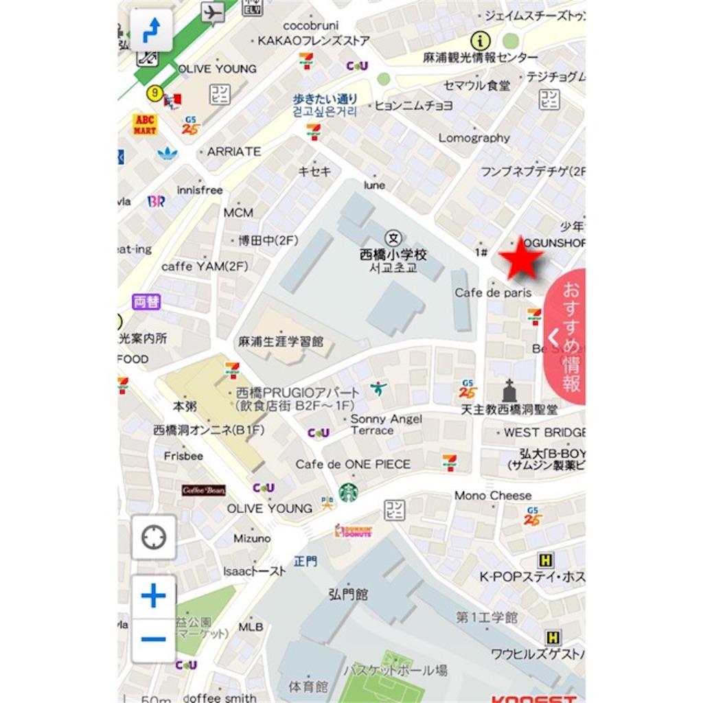 f:id:usayoshi:20181215190911j:image